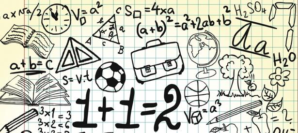 中学生の数学